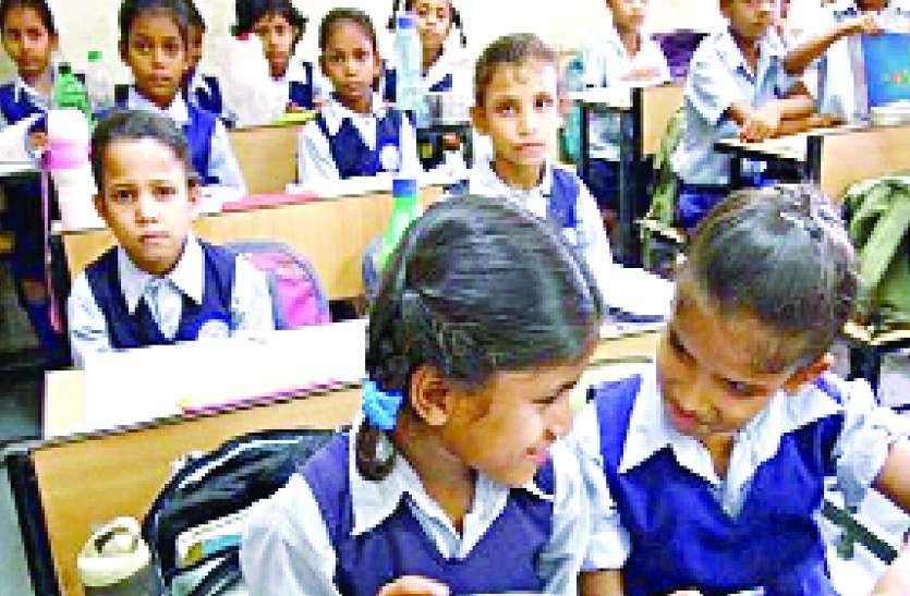 अब इन सरकारी स्कूलों में भी मिलेगी प्राइवेट स्कूलों जैसी सुविधा