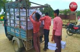 स्कूली बच्चों से मजदूरी कराने पर खंड शिक्षा अधिकारी को नोटिस