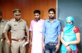 VIDEO: 8 साल से नहीं भरी सूनी गोद तो दंपति ने बना लिया बच्चे के kidnapping का प्लान, पुलिस ने ऐसे पकड़ा