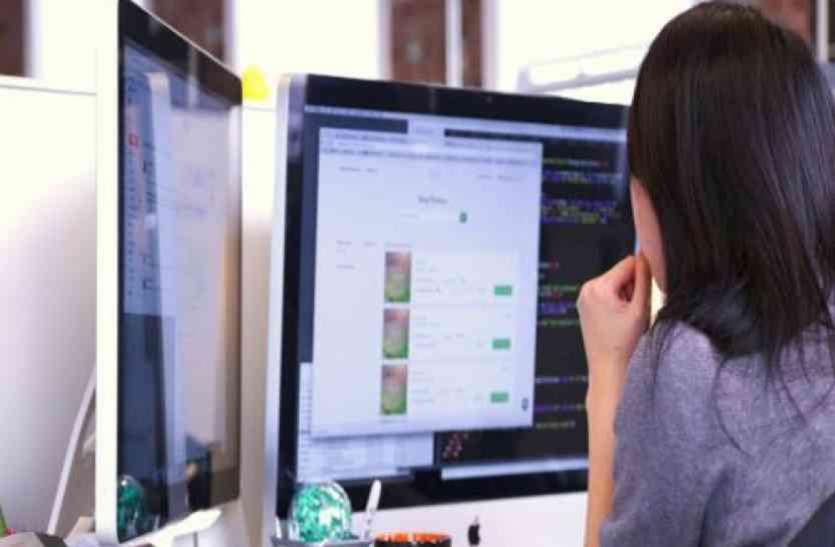 सहायक सॉफ्टवेयर इंजीनियर पदों की निकली भर्ती, फटाफट करें अप्लाई