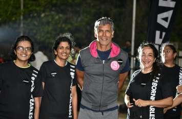 मिलिंद सोमन के साथ फीयरलेस रन का आयोजन