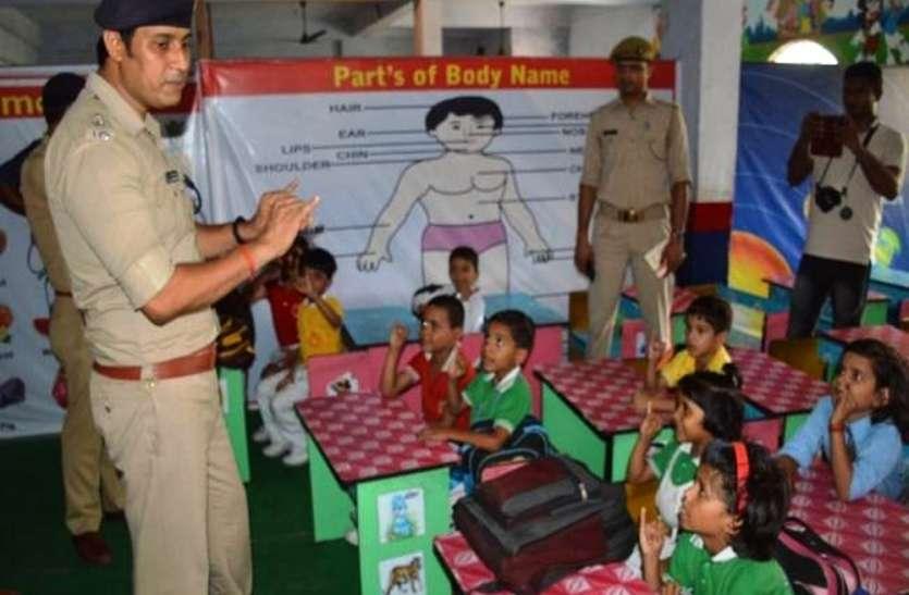 एसएसपी संतोष मिश्रा बने 'शिक्षक', बच्चों को पढ़ाया सुरक्षा का पाठ