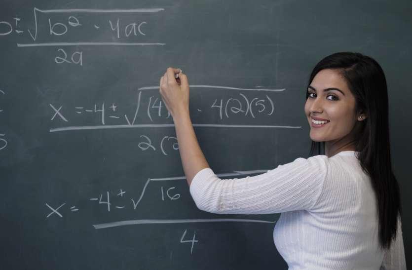ब्रिज कोर्स में 78 शिक्षक फेल, 43 शिक्षकों ने पाए सिर्फ जीरो नंबर, शिक्षकों के खिलाफ कारण बताओ नोटिस जारी करने के आदेश