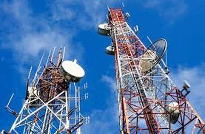 मोबाइल टावर बने मुसिबत, यूं बढ़ा रहे हैं कैंसर