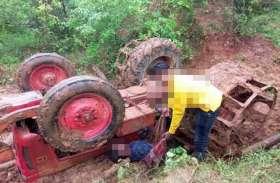 3 महीने पहले युवा किसान ने खरीदा था नया ट्रैक्टर, खेत जुताई करते हो गई अनहोनी और पसर गया मातम