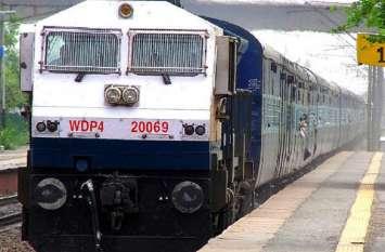 Train Cancelled: 18 से 21 जुलाई तक रद्द रहेंगी ये ट्रेनें, रिजर्वेशन कराने से पहले पढ़ लें यह खबर