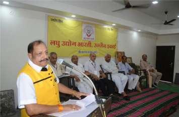 लघु उद्योग भारती के प्रादेशिक सम्मेलन में समस्याओं को सीएम के सामने रखने का लिया निर्णय