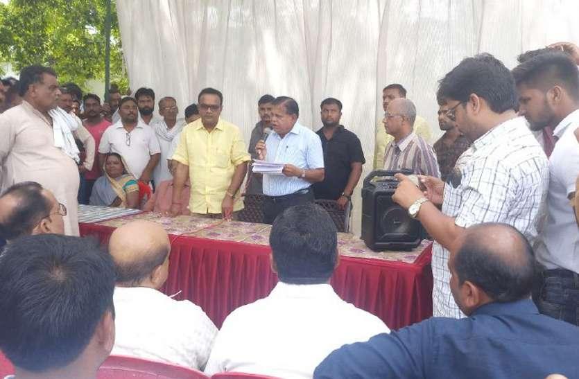 Video Story: भाजपा विधायक और भाजपाइयों ने बिजली कटौती के खिलाफ निकाली रैली