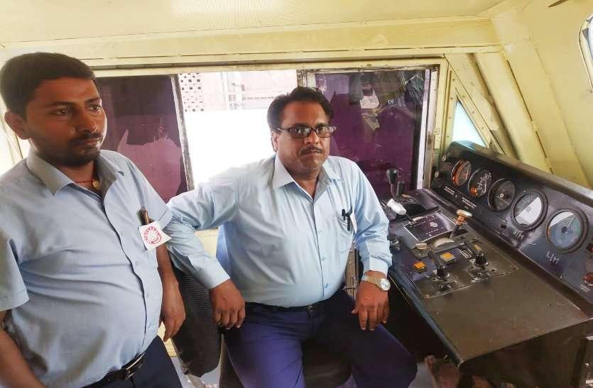भूखे रहकर लोको पायलटों ने चलाईं ट्रेनें, दी बड़ी चेतावनी, देखें वीडियो