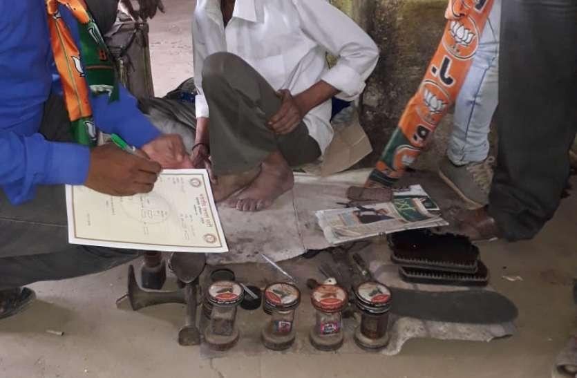 भाजपा के सदस्यता अभियान में इस वर्ग ने भी दिखाई रुचि
