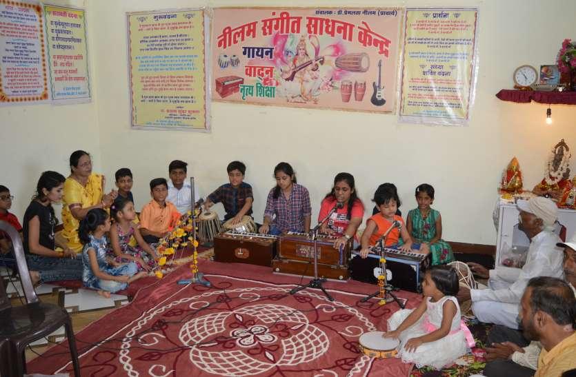 गुरु पूर्णिमा पर बच्चों ने दीं मनमोहक संगीत की प्रस्तुतियां