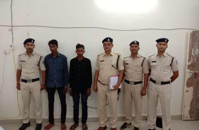 राजस्थान से दबोचे 15 हजार के दो इनामी हत्यारोपी