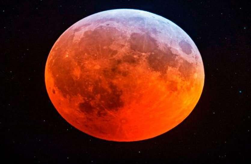 lunar eclipse India