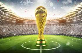NEWS BALL : विश्व कप फुटबॉल ड्रॉ से लेकर क्रिकेट कोच के आवेदन तक, देखें खेल की 10 बड़ी खबरें