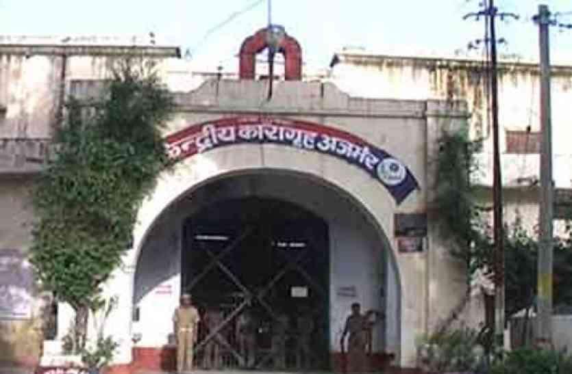 राजस्थान की इस जेल में चल रहा है अवैध डिपार्टमेंटल स्टोर