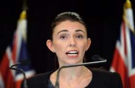 ट्रंप की नस्लीय टिप्पणी को न्यूजीलैंड की पीएम जैसिंडा अर्डर्न ने नकारा