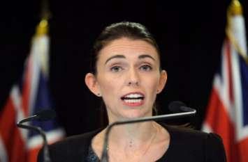 महिला सांसदों पर ट्रंप की टिप्पणी से न्यूजीलैंड पीएम जैसिंडा अर्डर्न नाराज, कहा- नस्लभेद मंजूर नहीं