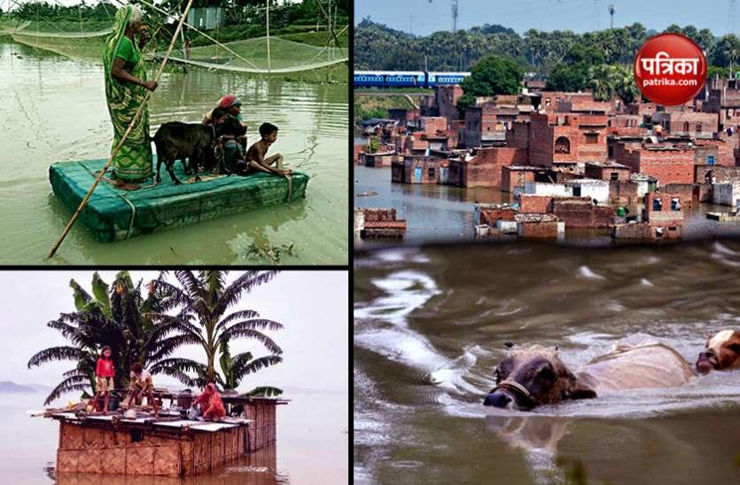 मुसीबत की बाढ़ः असम-बिहार समेत 5 राज्यों में 70 लाख लोग प्रभावित, 40 से ज्यादा की मौत, हालात बदतर
