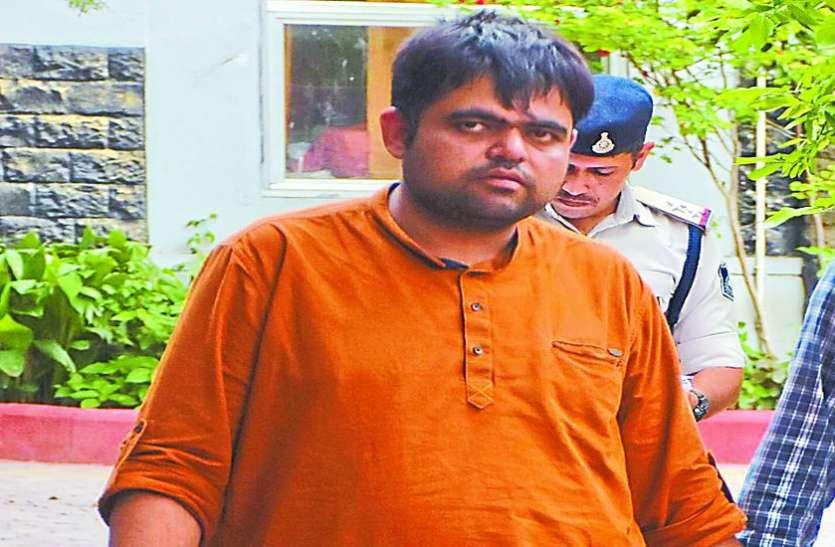 उद्योगपति बाहेती को धमकाने के मामले में मुंबई के व्यापारी को किया गिरफ्तार