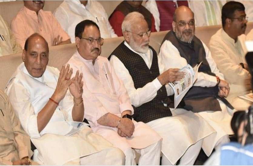 संसदीय दल की बैठक में नदारद थे कई सांसद, गुस्साए पीएम मोदी बोले- लिस्ट बनाओ