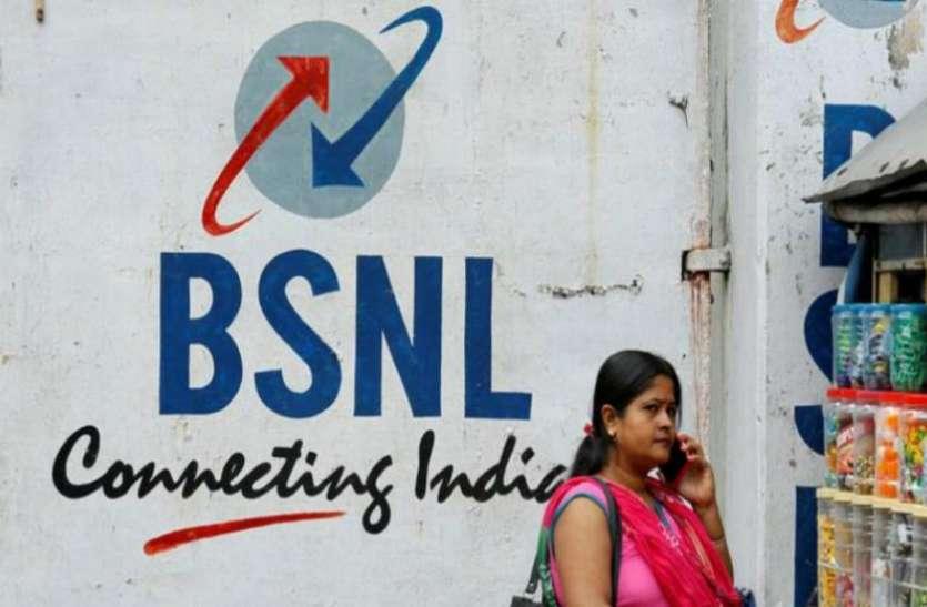 BSNL अपने लैंडलाइन ग्राहकों को मुफ्त में दे रहा 5GB डाटा, ऐसे उठाएं फायदा
