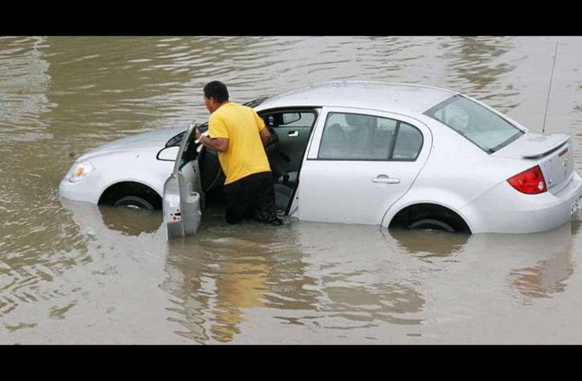 बारिश या किसी आपदा में ऐसे करें अपने कार को सुरक्षित, नहीं होगा कोई नुकसान
