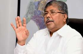 चंद्रकांत पाटिल बने महाराष्ट्र भाजपा के नए प्रदेश अध्यक्ष, रावसाहेब दानवे की ली जगह