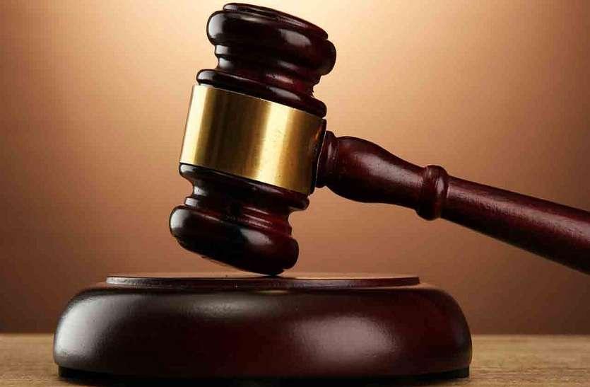 मारपीट पर न्यायालय उठने तक की सजा 1400-1400 रुपये का अर्थदण्ड