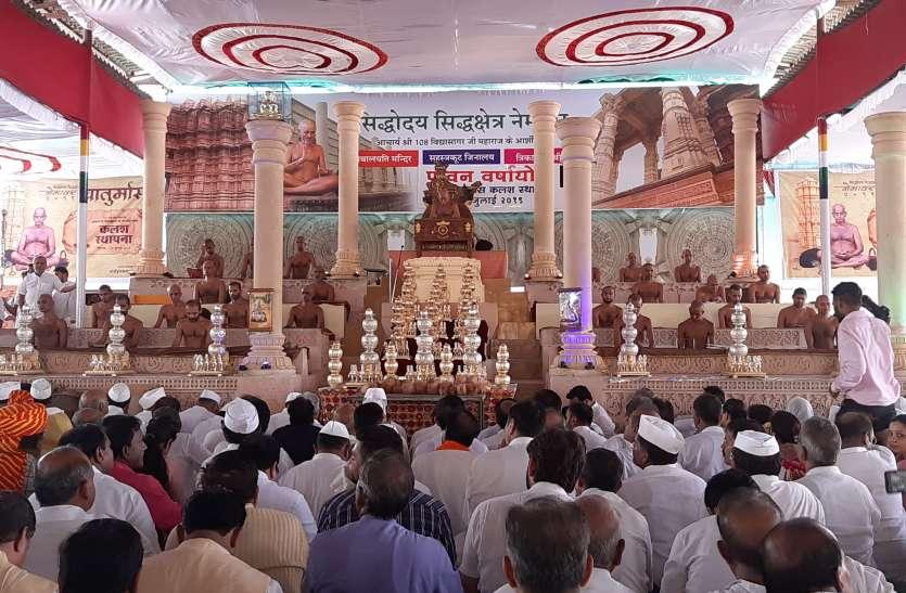 मप्र-छग और महाराष्ट्र की 700 छात्राएं व 200 शिक्षिकाएं पहुंचेंगी नेमावर, करेंगी गुरु पूजन