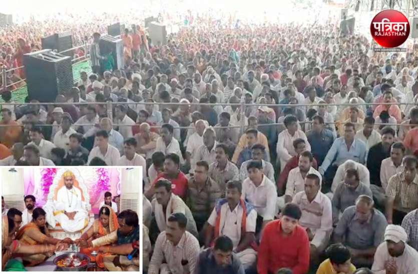 Guru Purnima 2019 : गुरु आश्रमों में चरण वंदन के लिए उमड़ी भक्तों की भीड़, गुरु दर्शन और आशीष पाकर धन्य हुए अनुयायी