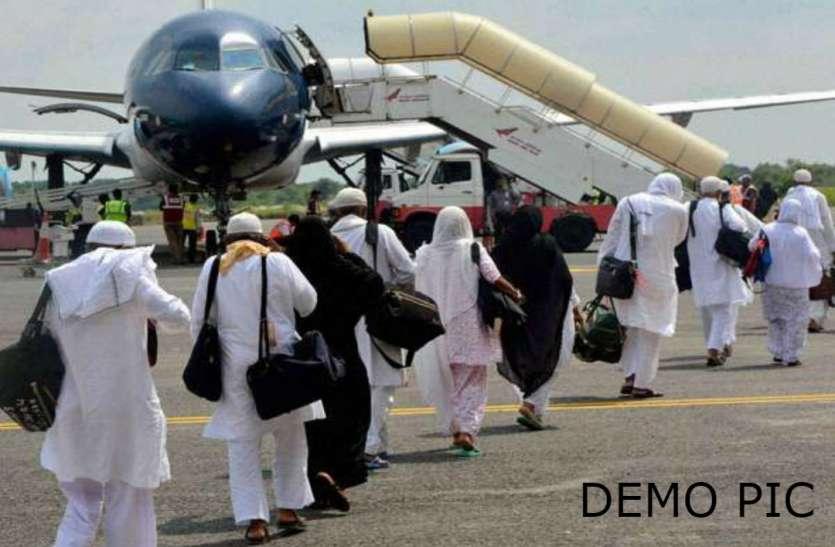 आजमगढ़ से इस बार 526 लोग करेंगे हज यात्रा