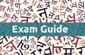 Exam Guide: हिन्दी विषय में अलंकार से जुड़े इन प्रश्नों से जांचें अपनी तैयारी
