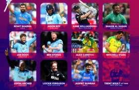 ICC की वर्ल्ड कप टीम में भारत से रोहित शर्मा और जसप्रीत बुमराह को जगह, विराट कोहली आउट