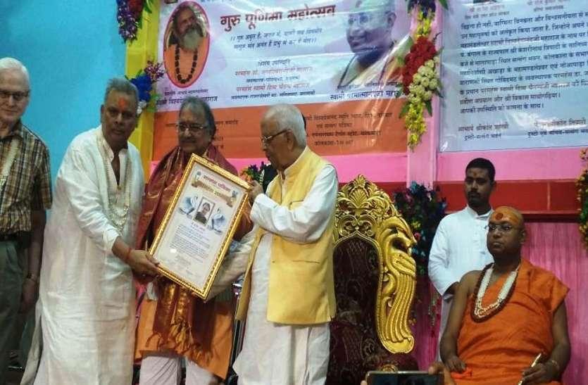 वित्त मंत्री राजेश अग्रवाल को कोलकाता में मिला 'परमहंस' सम्मान
