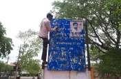 राजनीति चमकाने के लिए छात्रनेता कर रहे यूनिवर्सिटी को बदरंग
