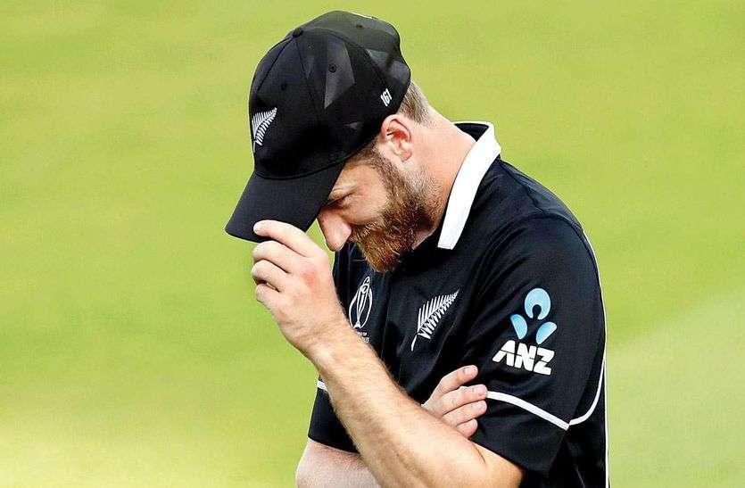 इंग्लैंड के खिलाफ नहीं खेलेंगे केन विलियमसन