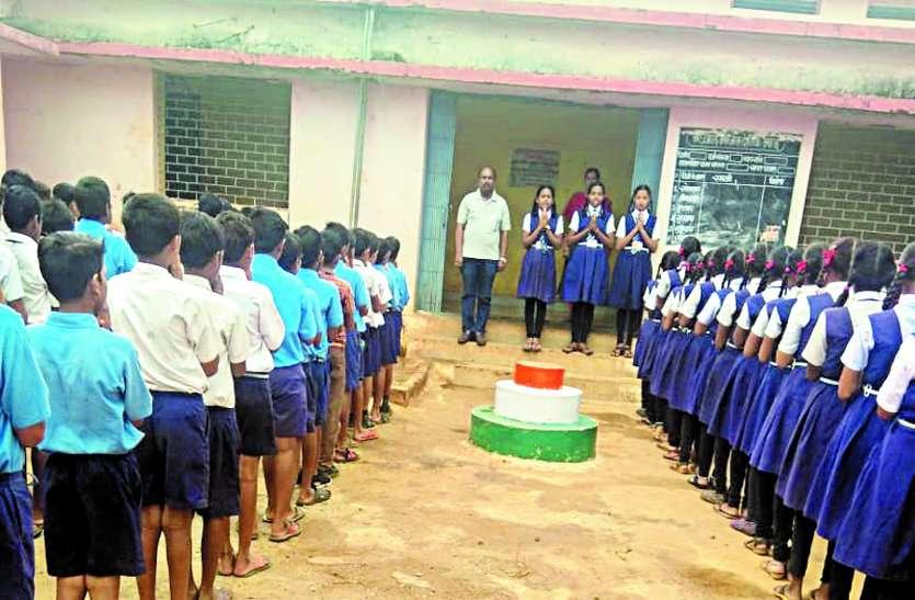 शिक्षकों से प्रार्थना के दौरान के मंगाए जा रहे विडियो व फोटो