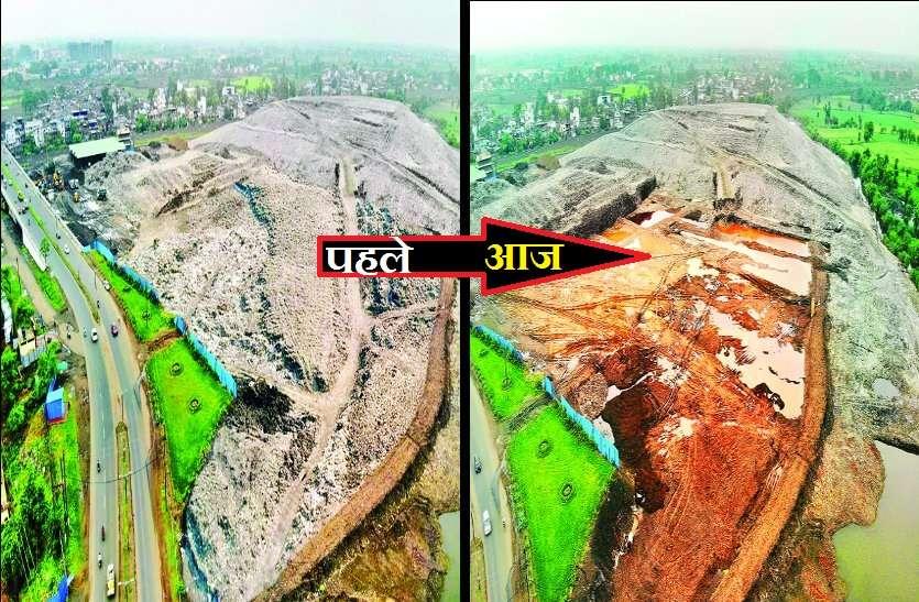 भानपुर खंती: 40 साल बाद कचरे के नीचे से निकली ऐसी जमीन
