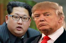 उत्तर कोरिया ने अमरीका को दी धमकी, दक्षिण कोरिया के साथ सैन्य अभ्यास करने पर परमाणु वार्ता होगी प्रभावित