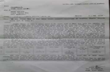 बालू माफिया ने योगी सरकार को लगाया करोड़ो का चूना