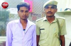 बांसवाड़ा : 1500 रुपए लेकर 15 दिन में लोन दिलाने के नाम पर महिलाओं से ठगी, आरोपी गिरफ्तार