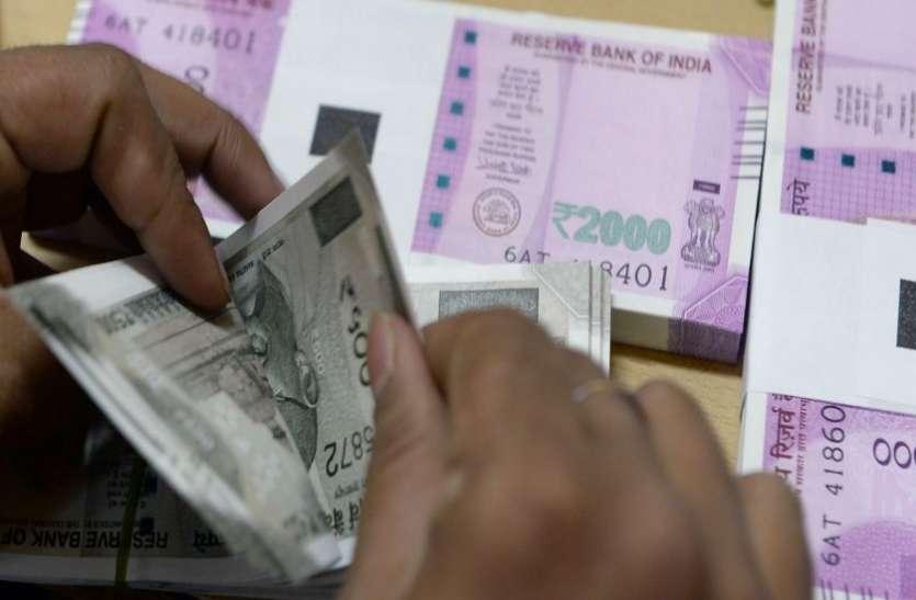 बैंक कर्मचारी ने फर्जी हस्ताक्षर कर खाते से निकलना चाहा 14 लाख रुपए, आप भी हो जाए सतर्क