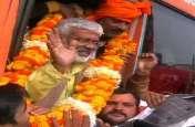 जब मुन्ना बजरंगी का नाम सुनते ही यूपी के नये बीजेपी अध्यक्ष स्वतंत्र देव सिंह की बोलती हो गई थी बंद