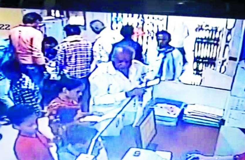 Video: सेंट्रल बैंक से दिन दहाड़े मजदूरों के 45 हजार की चोरी, कैमरे में कैद हुई चोरी