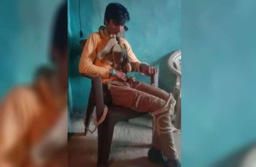 विवाहिता ने युवक से की कोर्ट मैरिज, पहले पति ने लड़के का अपहरण कर पहनाई जूतों की माला और जमकर की पिटाई