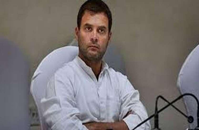 Rahul Gandhi : राहुल को अब 10 अक्टूबर को अदालत में पेश होने का आदेश