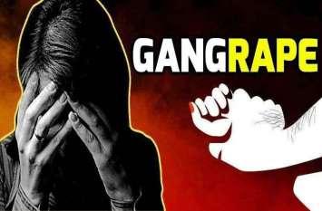 Gang rape : चार लोगों ने महिला को अगवा कर किया गैंगरेप