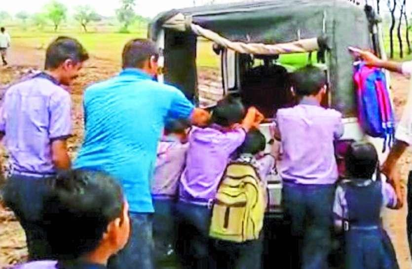 पांच मीटर सड़क अधूरी, विद्यालय पहुंचने दलदल में वाहनों को धक्का लगा रहे बच्चे