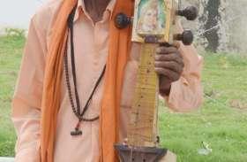 सारंगी के सुरों के अब नहीं रहे कद्रदान, शिवजी के ब्याह का गायन सुन ठहर जाते थे कदम