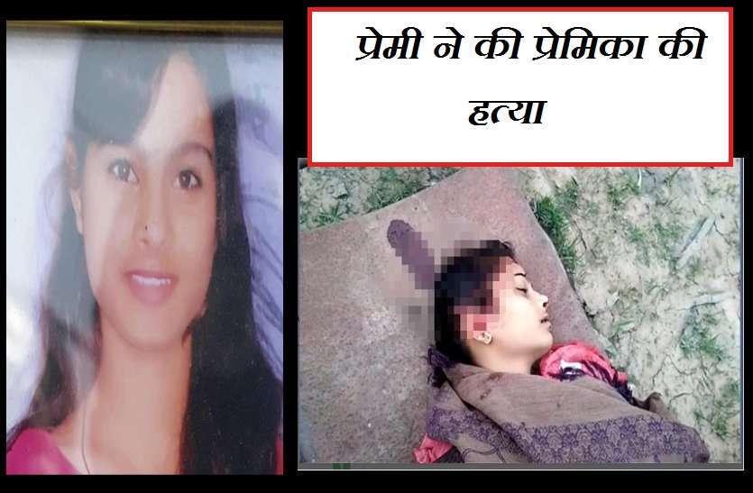 प्रियंका ने बोल रही थी मेरे पति को मार दो, मैने उसे ही मार दिया